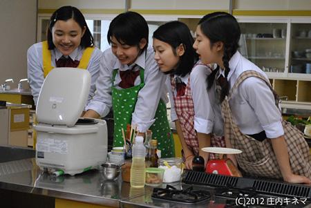 『乙女のレシピ』 ©2012 庄内キネマ