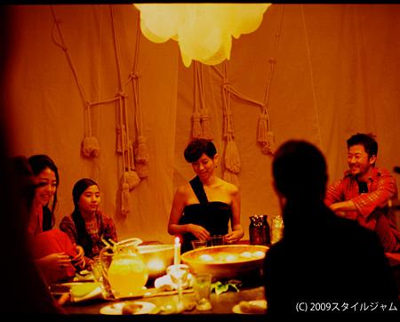 『eatrip』 ©2009スタイルジャム