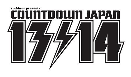 『COUNTDOWN JAPAN 13/14』ロゴ