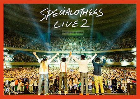 SPECIAL OTHERS『Live at 日本武道館 130629 〜SPE SUMMIT 2013〜 DVD』初回限定盤ジャケット