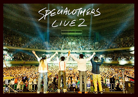 SPECIAL OTHERS『Live at 日本武道館 130629 〜SPE SUMMIT 2013〜 DVD』通常盤ジャケット