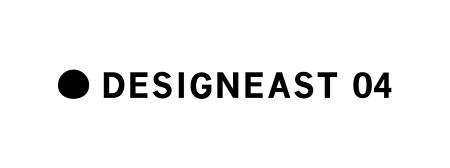 『DESIGNEAST04』ロゴ