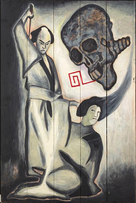 横尾忠則『業』1985年頃 アクリル・板 180.0×120.0cm 横尾忠則現代美術館蔵
