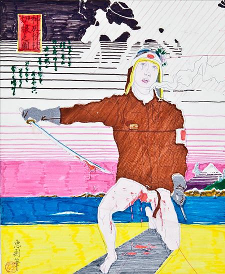 横尾忠則『神風恍惚切根之図』平凡パンチ(原画、色指定紙) 1968年 インク・紙 カラーインク、カラーチップ・トレーシングペーパー 50.4×30.3cm 作家蔵