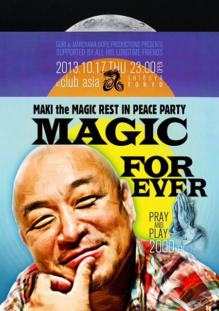 『MAKI THE MAGIC R.I.P PARTY MAGIC FOREVER』フライヤービジュアル