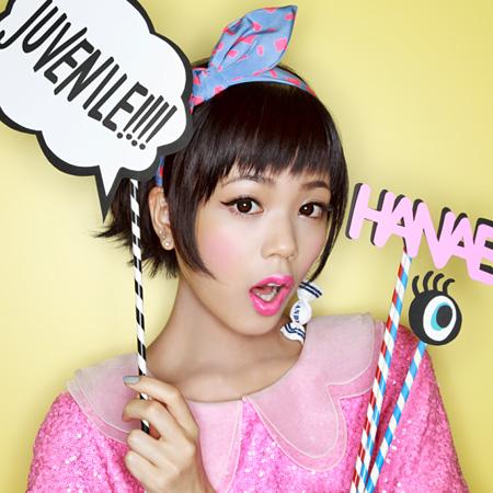 ハナエ『JUVENILE!!!!』初回生産限定盤ジャケット