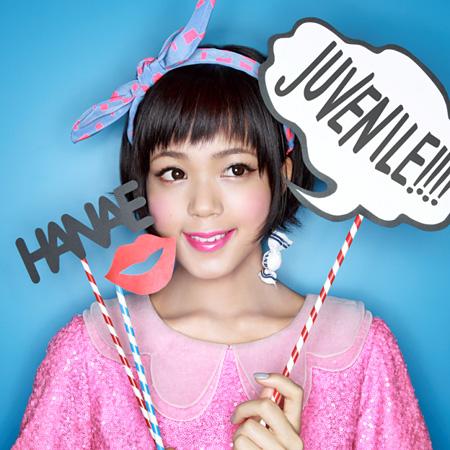 ハナエ『JUVENILE!!!!』通常盤ジャケット