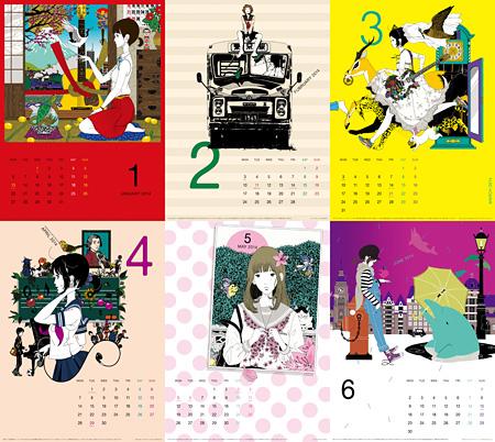 『中村佑介 2014 カレンダー』1月〜6月一覧