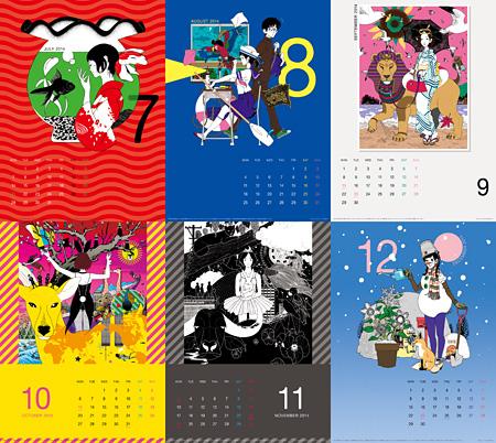 『中村佑介 2014 カレンダー』7月〜12月一覧