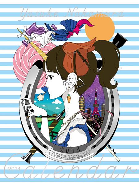 『中村佑介 2014 カレンダー』表紙