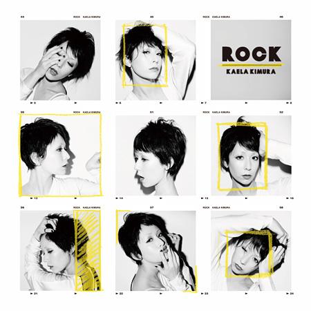 木村カエラ『ROCK』初回限定盤Bジャケット