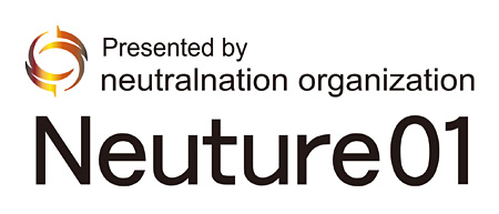 『neutralnation Presents Neuture 01』ロゴ