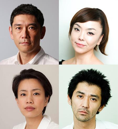 左上から時計回りに杉本哲太、松田美由紀、村上淳、渡辺真起子