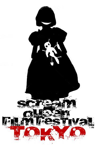 『東京スクリーム・クイーン映画祭』メインビジュアル
