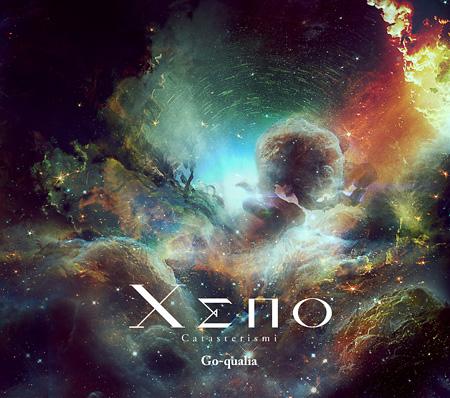 Go-qualia『Xeno』DISC1『Xeno -Catasterismi-』ジャケット