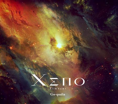 Go-qualia『Xeno』DISC2『Xeno -Remnant-』ジャケット