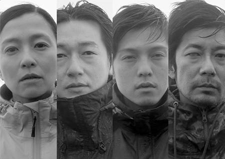 左から坂井真紀、井浦新、宮崎将、永瀬正敏