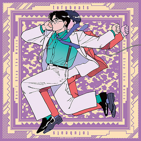 tofubeats『Don't Stop The Music』初回限定盤ジャケット