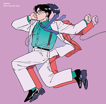 tofubeats『Don't Stop The Music』通常盤ジャケット