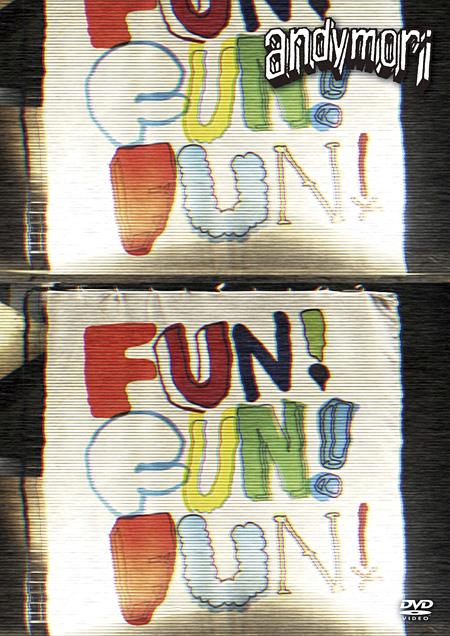 andymori『FUN!FUN!FUN!』ジャケット