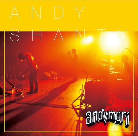 andymori『ANDYSHANTY』ジャケット