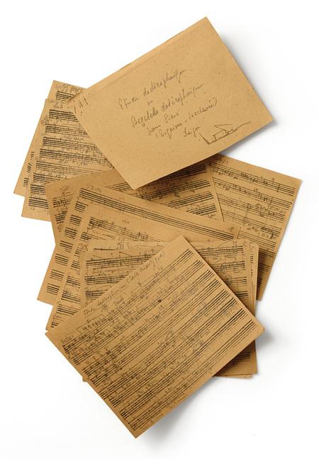 戸田邦雄 12音技法研究試作楽譜(手製五線紙)1948頃 日本近代音楽館蔵