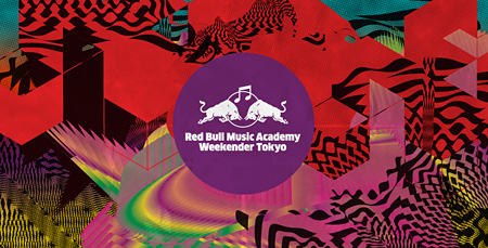 『Red Bull Music Academy Weekender in Tokyo』イメージビジュアル
