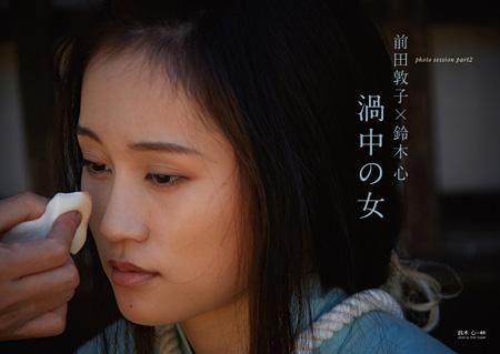『Quick Japan』vol.110より