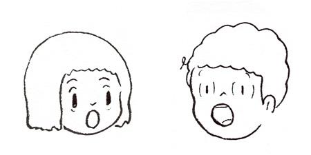 原田郁子&ウィスット・ポンニミット ©wisut ponnimit