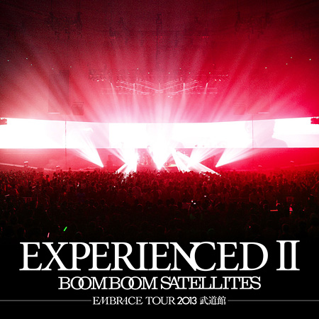 BOOM BOOM SATELLITES『EXPERIENCED II ―EMBRACE TOUR 2013 武道館―』ジャケット