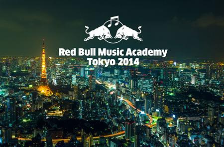 『Red Bull Music Academy Tokyo 2014』イメージビジュアル