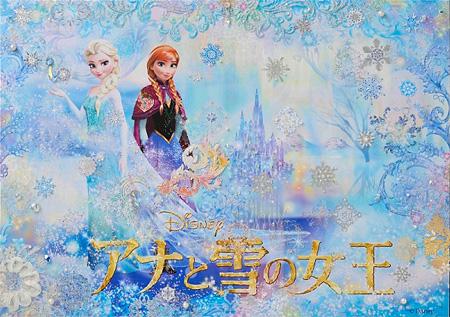 『アナと雪の女王』と清川あさみによるコラボビジュアル ©Disney Enterprises, Inc. All Rights Reserved.