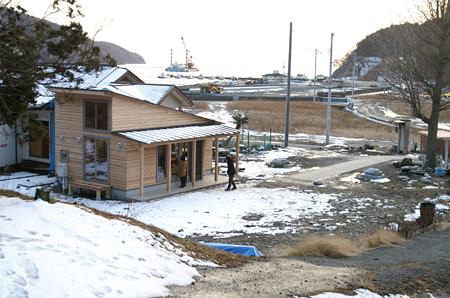 株式会社手塚建築研究所「あさひ幼稚園」