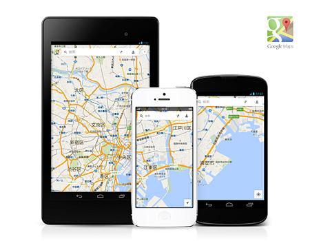 グーグル株式会社「Googleマップ」