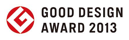 『グッドデザイン賞』2013年度ロゴ
