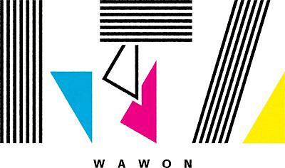 『わをん 2013 -秋-』ロゴ