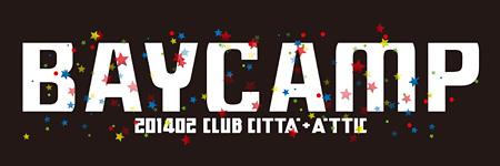 『BAYCAMP 201402』ロゴ