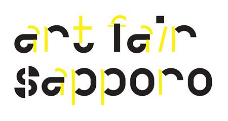 『アートフェア札幌 2013』ロゴ
