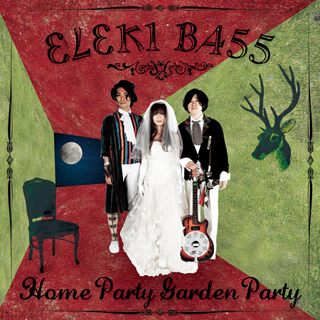 ELEKIBASS『Home Party Garden Party』ジャケット