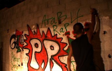 『自由と壁とヒップホップ』