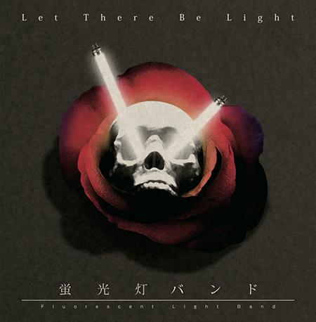 蛍光灯バンド『Let There Be Light』ジャケット