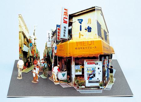 糸崎公朗100人フォトモワークショップ+展示「本牧の写真が立体になる!」