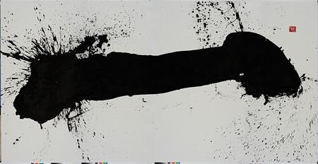 柿沼康二「BOSE『一』」(2011)