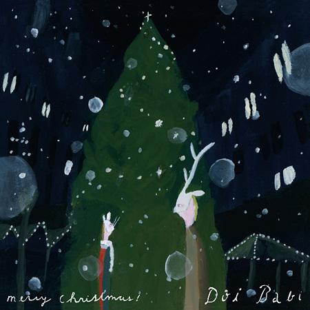 土井玄臣 / Babi『christmas songs』ジャケット