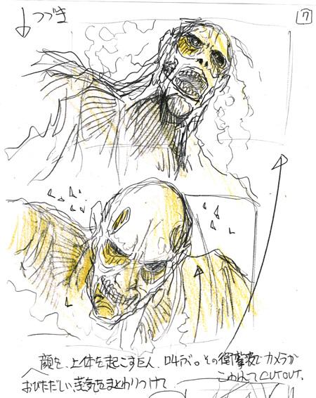 『進撃の巨人』×スバルフォレスター CM絵コンテ