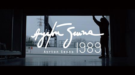 エンターテインメント部門大賞『Sound of Honda / Ayrton Senna 1989』菅野薫/保持壮太郎/大来優/キリーロバ ナージャ/米澤香子/関根光才/澤井妙治/真鍋大度 ©Honda Motor Co., Ltd. and its subsidiaries and affiliates.