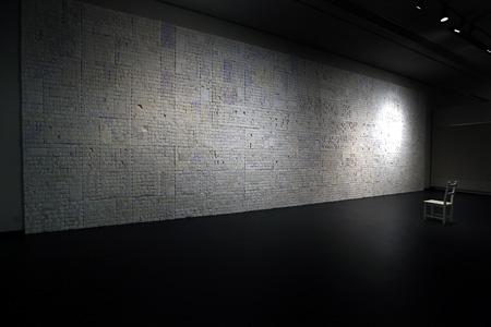 吉本直子『鼓動の庭』2009-12年