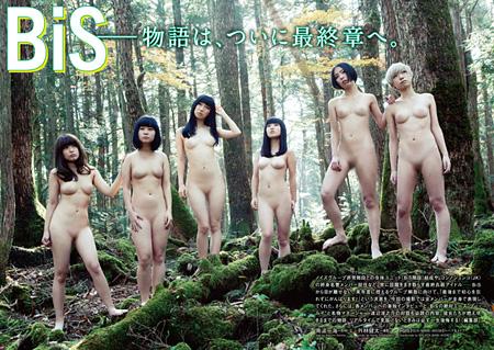 『Quick Japan』vol.111より