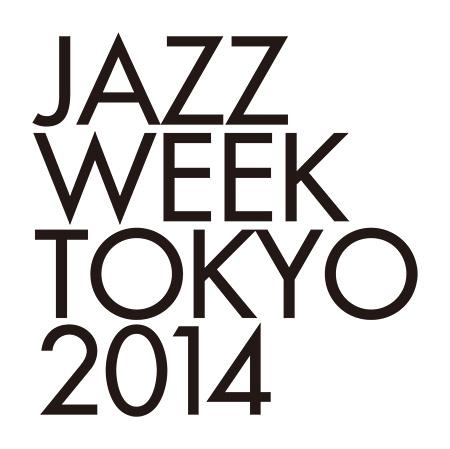 『JAZZ WEEK TOKYO 2014』ロゴ