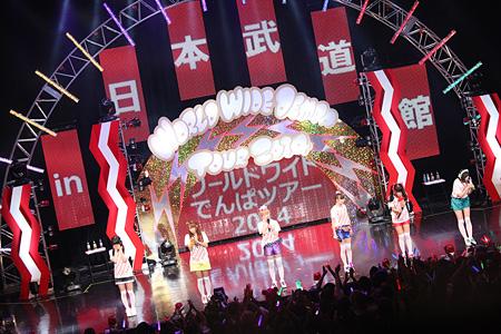 ライブツアー『ワールドワイド☆でんぱツアー2014 〜全国ZEPP行脚〜』より1月5日の東京・Zepp DiverCity公演の模様